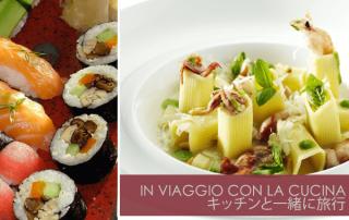 In viaggio fra cucina italiana e giapponese