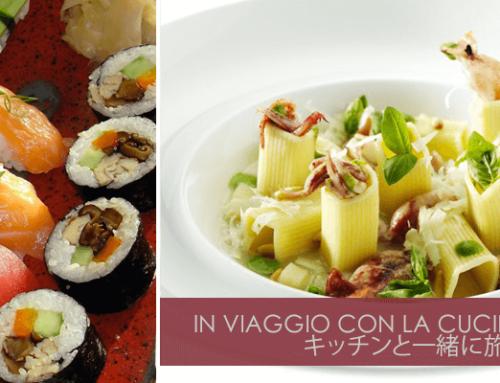 Lezione pratica base di cucina giapponese