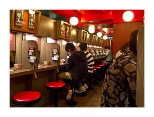 Risorante Ichiran Shibuya