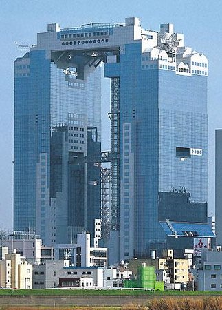 C__Data_Users_DefApps_AppData_INTERNETEXPLORER_Temp_Saved Images_shin-umeda-city