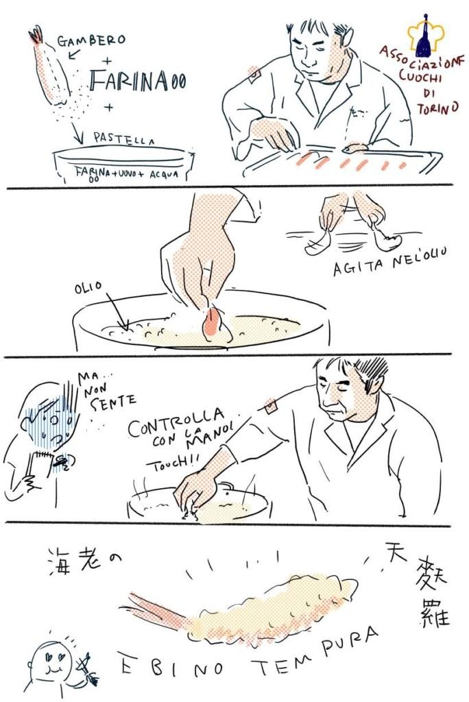 La fumettista Shinobu Wada