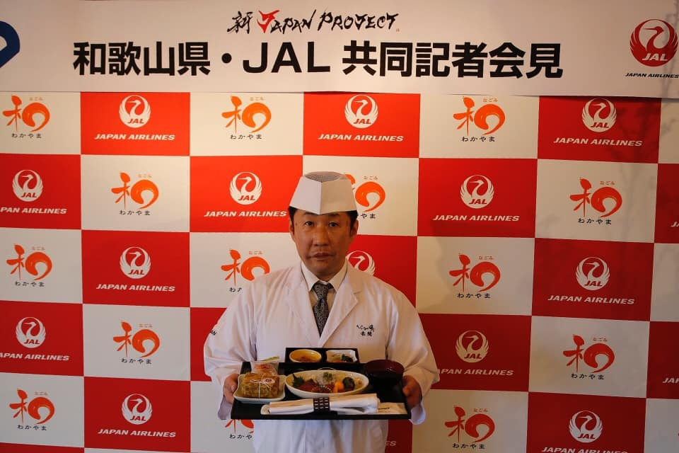 Japan airlines foto