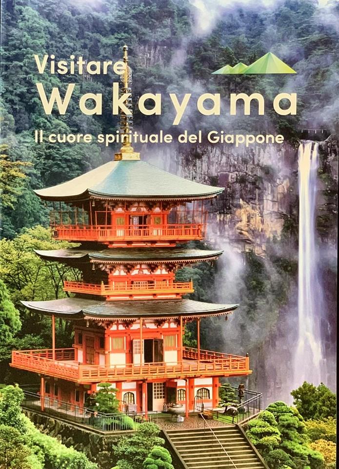 Wakayama il cuore spirituale del giappone